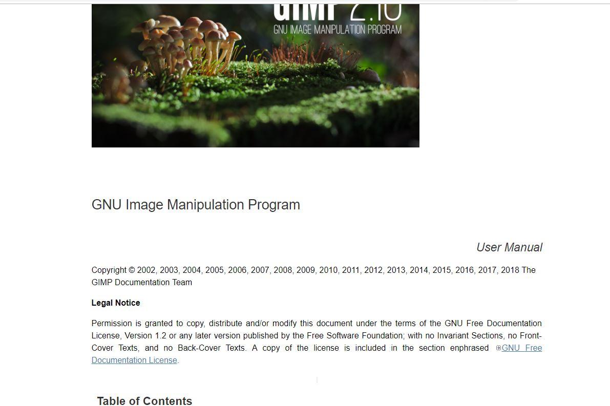 تحميل GIMP