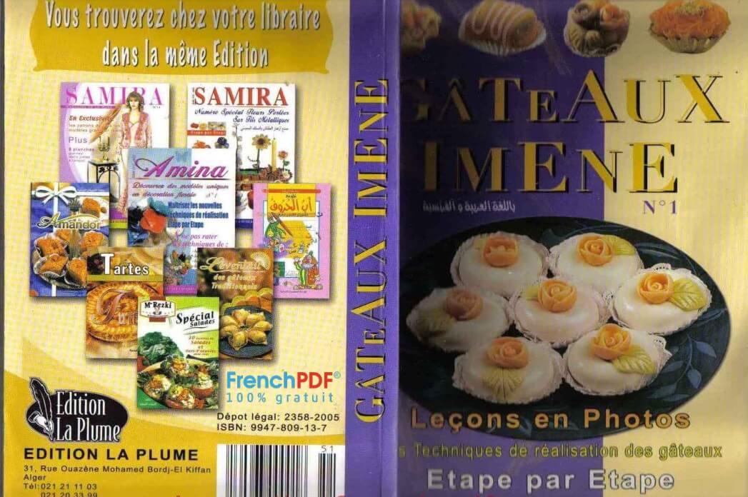 تحميل كتاب حلويات سميرة PDF